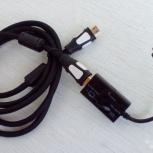 Провода для электроники, Пермь