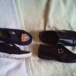 Набор обуви, Пермь
