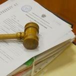 Заявление об отмене судебного приказа, Пермь