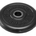 Диск для штанги 26-31 мм 2,5 кг, Пермь