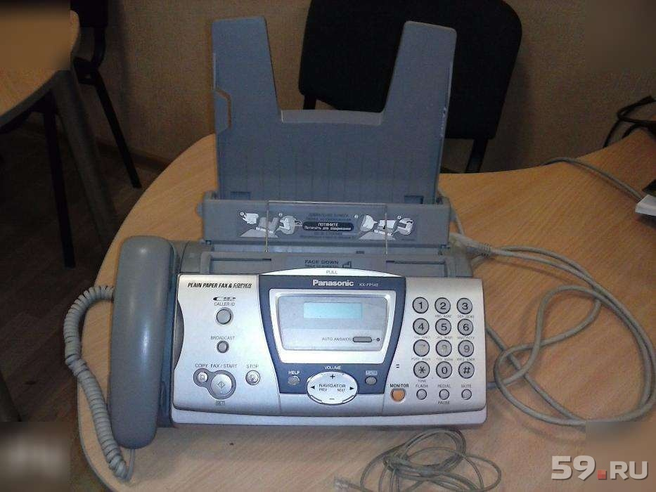 Инструкция факс panasonic kx f2300