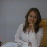 Услуги юриста в семейном и наследственном праве гражданам, Пермь