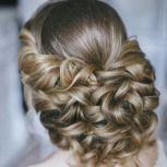Свадебные и вечерние причёски, Пермь