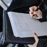 Трудовой кодекс письменное объяснение работника, Пермь