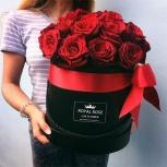 Цветочный магазин Royal Rose   Купить цветы в Перми, Пермь