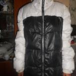Куртка демисезонная, Пермь