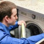 Ремонт холодильников  стиральных машин на дому, Пермь