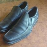Туфли для мальчика кожаные черные 37 размер, Пермь