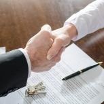 Комплекс услуг для юр лиц юрист, Пермь
