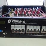 Диммер Svetoch DDR12-16, Пермь