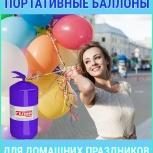 Портативные баллоны с гелием maxi 10 литров (на 30 шаров), Пермь