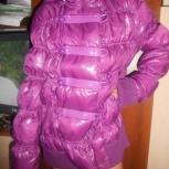 Куртка, Пермь