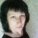 Специалист по недвижимости, Пермь