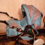 Детская коляска, Пермь