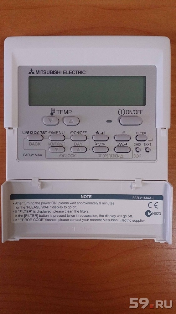 Кондиционер mitsubishi electric par 21maa
