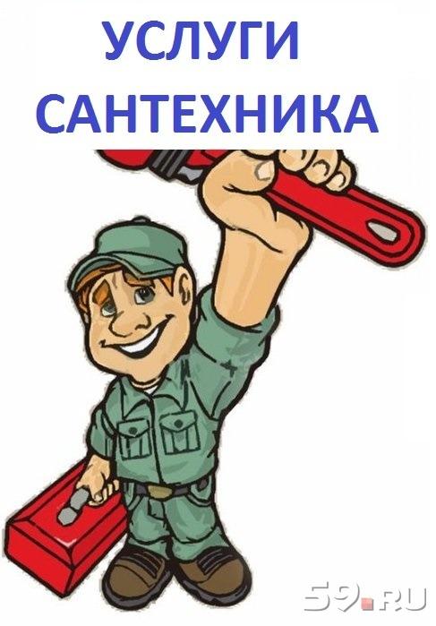 Обслуживание кондиционеров пермь