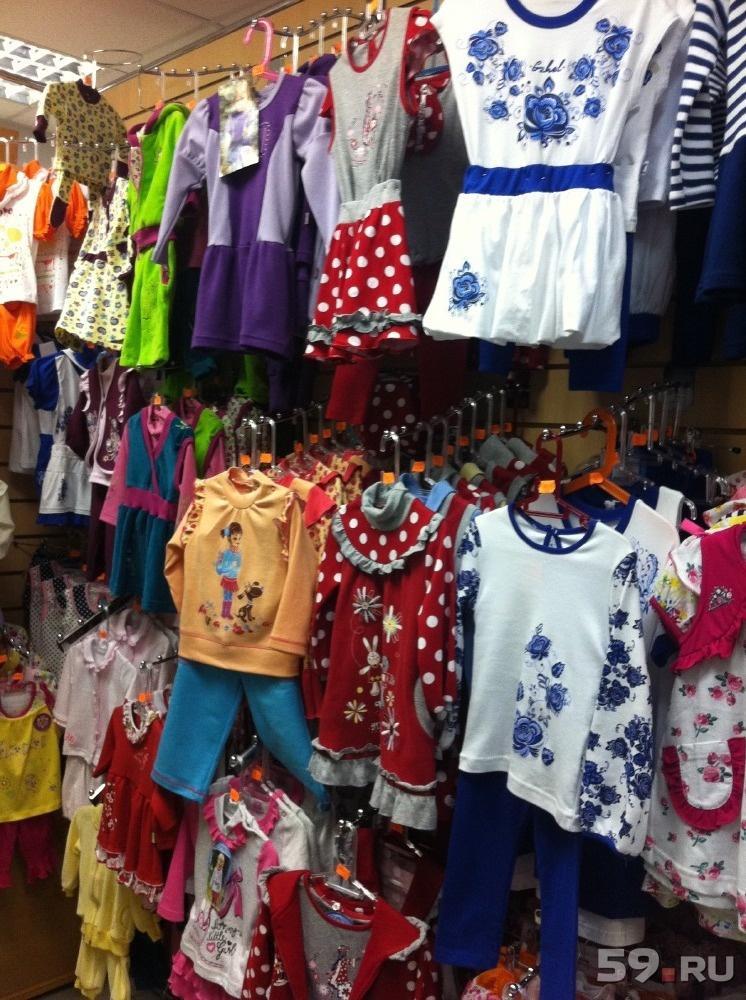 Купить Российскую Одежду