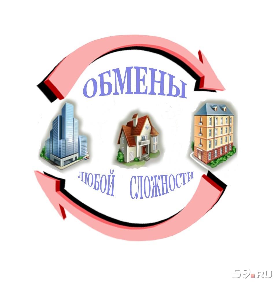 obmen-foto