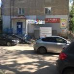 Готовый арендный бизнес офисное помещение, 30,7 м², Пермь