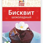 Бисквит шоколадный, Пермь