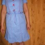 Платье, Пермь