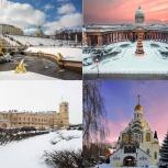 Петербургский дневник(nevsky capsule hotel)/кд023, Пермь