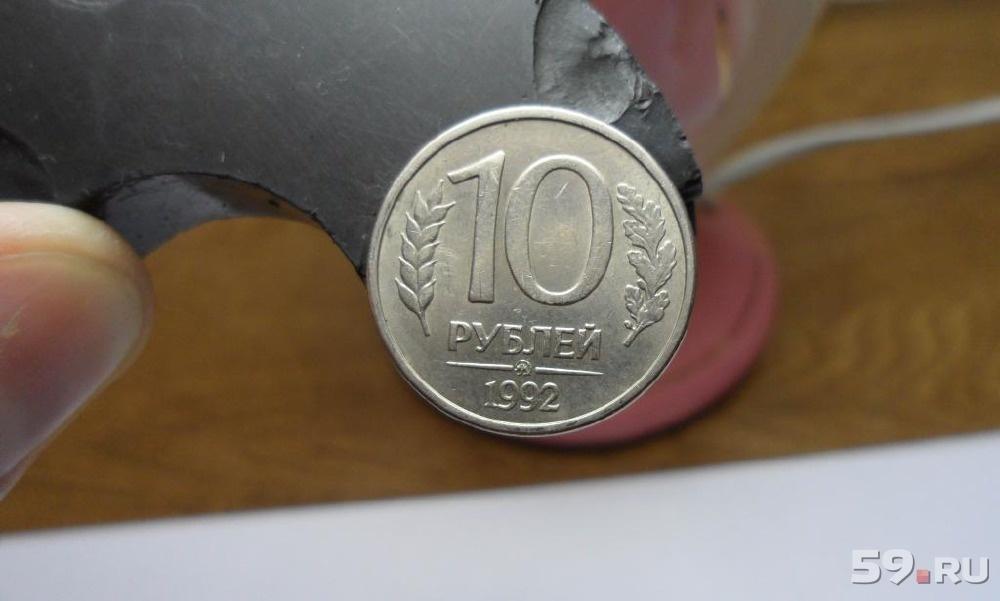 Куплю монеты.показать последние объявления как разместить объявление в интернете по продаже недвижемости