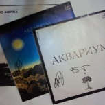 Аквариум День серебра Радио Африка Равноденствие, Пермь