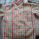 Рубашки детские, Пермь