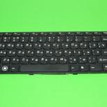 Клавиатура для ноутбука Lenovo IdeaPad Y480, Пермь