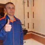 Реставрация ванн, Пермь
