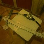 Продам стеклоподъёмник механический для КИА РИО, Пермь