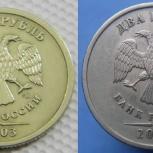 Куплю ваши монеты 2003года ( 1руб,2руб,5руб ), Пермь