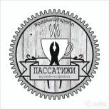 Музей-кофейня «пассатижи», Пермь