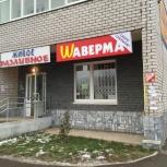 Наружная реклама, Пермь