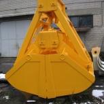 Грейфер V- 5,3 куб. м. канатный, Пермь