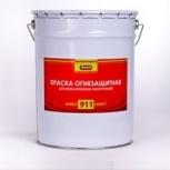 АКВЕСТ 911 – специальная огнезащитная краска для металлических констр., Пермь
