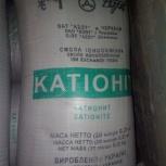 Катионит КУ 2-8 Na-форма (мешок 20кг), Пермь