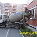 Бетон с доставкой от производителя, Пермь