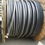Приём кабеля и проводов, Пермь