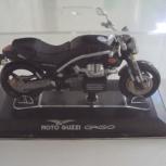 Мотоцикл MOTO GUZZI GRISO, Пермь