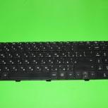 Клавиатура для ноутбука HP 4540s, 4545s, 4740s, Пермь