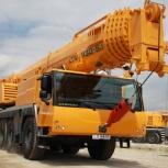 Аренда автокрана 500 тонн, 450 тонн, 400 тонн, 350 тонн, 300 тонн 200т, Пермь