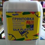 Грунт SILK PLASTER, Пермь