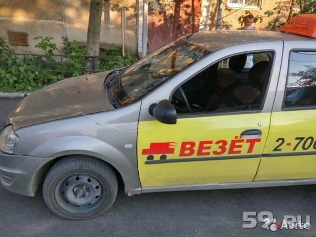 Аренда авто пермь под такси без залога