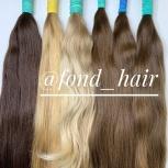 Натуральные волосы для наращивания, Пермь