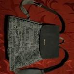Рюкзак из ткани, Пермь