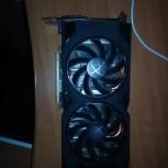 XFX Radeon RX 470, Пермь