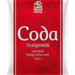 Сода продам, Пермь