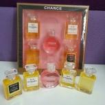 Женский набор духов Chanel отличный выбор на подарок, Пермь